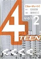4TEEN(2)