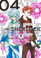 I AM SHERLOCK(4)