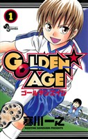 GOLDEN★AGE(1)