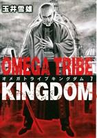 OMEGA TRIBE KINGDOM(7)