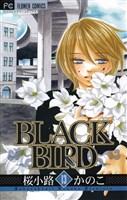 BLACK BIRD(13)