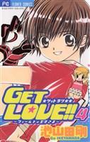 GET LOVE!!(4)