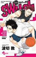 switch(6)