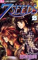 7SEEDS(25)