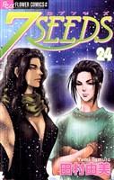 7SEEDS(24)