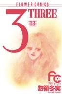 3(THREE)(13)