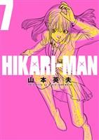 HIKARI-MAN(7)