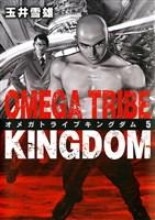 OMEGA TRIBE KINGDOM(5)