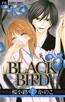 BLACK BIRD(2)