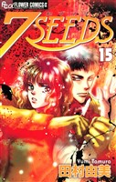 7SEEDS(15)