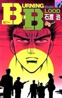 B.B(17)