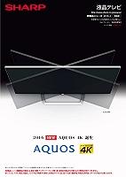 液晶テレビAQUOS「XD45」「US40」「U40」 ネットプレーヤー「AN-NP40」 新製品ニュース