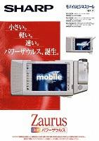 モバイルビジネスツール MI-504/MI-506/MI-506DC