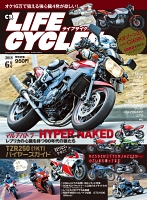 CR LIFECYCLES 2018年6月号