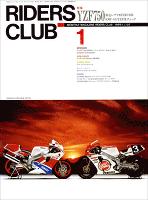 RIDERS CLUB 1989年1月号 No.127