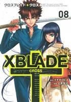 XBLADE + ―CROSS―(8)