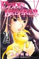 C0DE:BREAKER(24)