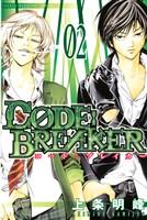 C0DE:BREAKER(2)