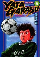 YATAGARASU(6)
