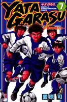 YATAGARASU(7)