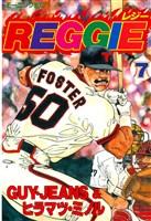 REGGIE(7)