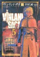 ヴィンランド・サガ(5)