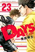 DAYS(23)