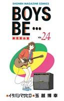 BOYS BE・・・(24)