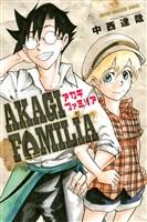 『AKAGI FAMILIA』の電子書籍