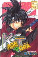 KAGETORA(5)