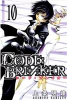 C0DE:BREAKER(10)