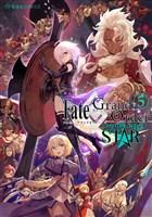 Fate/Grand Order アンソロジーコミック STAR(5)