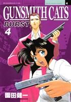 GUNSMITH CATS BURST(4)