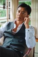 原田龍二「情愛」 デジタル写真集ライト版1