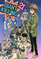 GIANT KILLING(21)