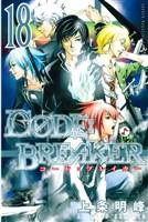 C0DE:BREAKER(18)
