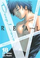Deep Love REAL(18)
