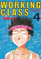 WORKING CLASS(4)