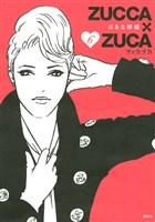 ZUCCA×ZUCA(6)