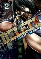 DELETE(2)