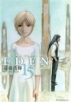 EDEN(15)