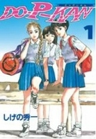 DO-P-KAN(1)