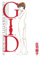 G.I.D.(1)