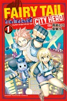 FAIRY TAIL CITY HERO(1)