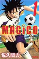 『MAGiCO(1)』の電子書籍