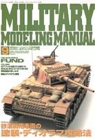MILITARY MODELING MANUAL Vol.9