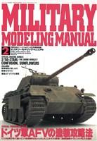 MILITARY MODELING MANUAL Vol.2