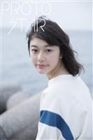 PROTO STAR 矢崎希菜 vol.2
