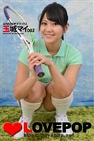 LOVEPOP デラックス 玉城マイ 002