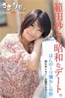 範田紗々の昭和なデート。ほんの~り懐かし中野